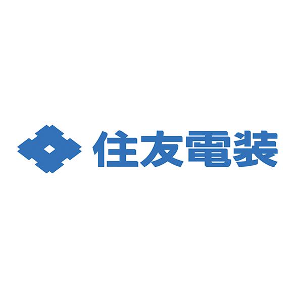 """""""住友電装株式会社"""""""