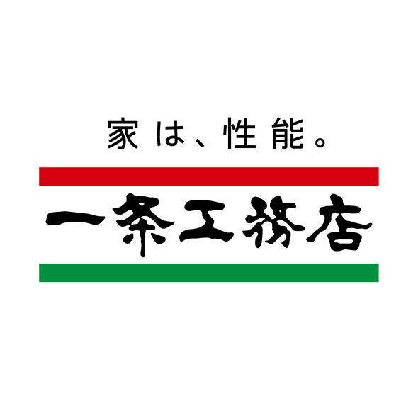 """""""株式会社一条工務店"""""""