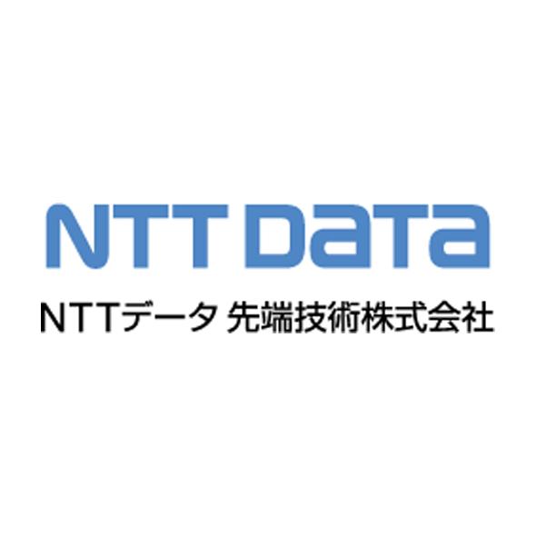 """""""エヌ・ティ・ティ・データ先端技術株式会社"""""""