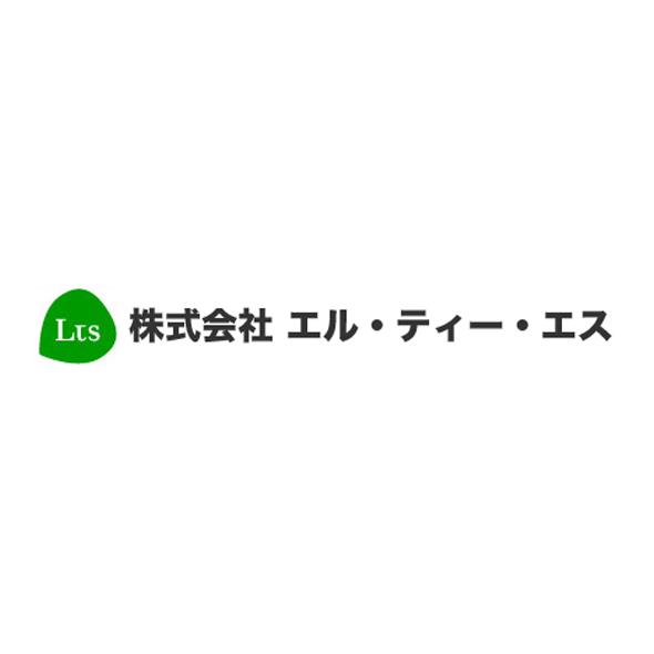"""""""株式会社エル・ティー・エス"""""""