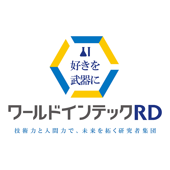 """""""株式会社ワールドインテック"""""""